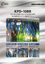 KPD-10BR