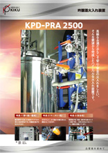 KPD-PRA 2500